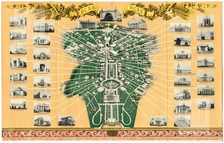 1954. План Всесоюзной сельскохозяйственной выставки. Изогиз, Москва