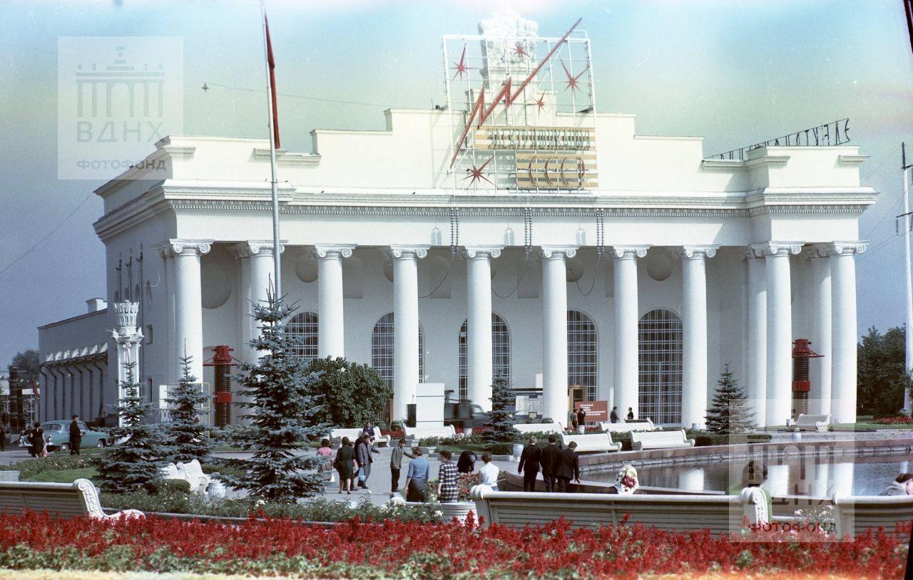 """Внешний вид павильона """"Электрофикация СССР""""."""