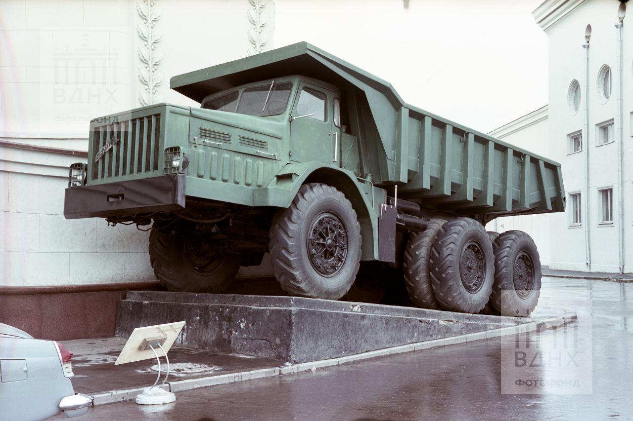 БелАЗ-530