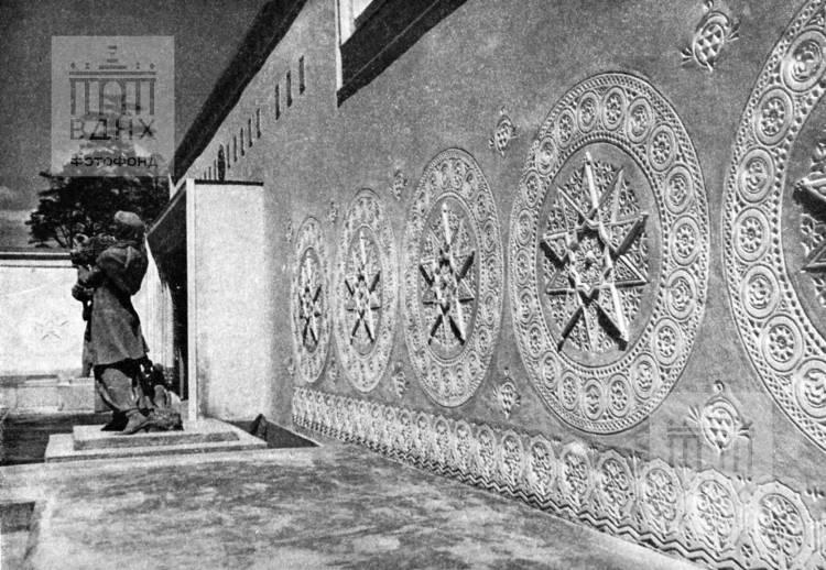 Оформление павильона Узбекской ССР на Всесоюзной сельскохозяйственной выставке, Москва. 1939 год