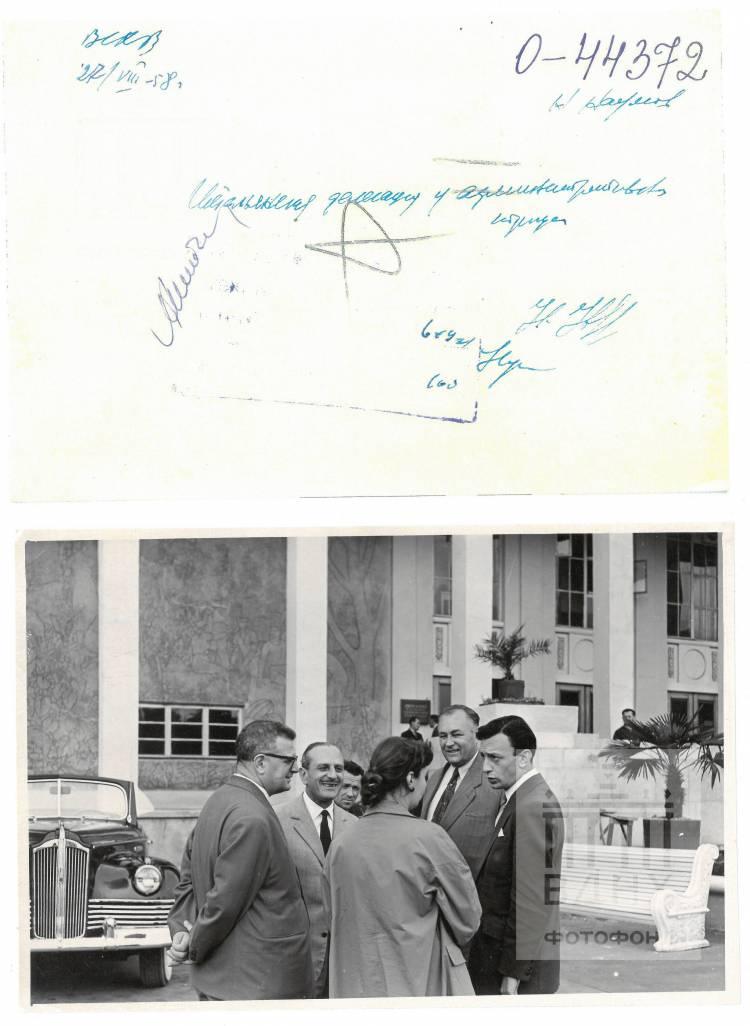 Итальянская делегация у административного корпуса