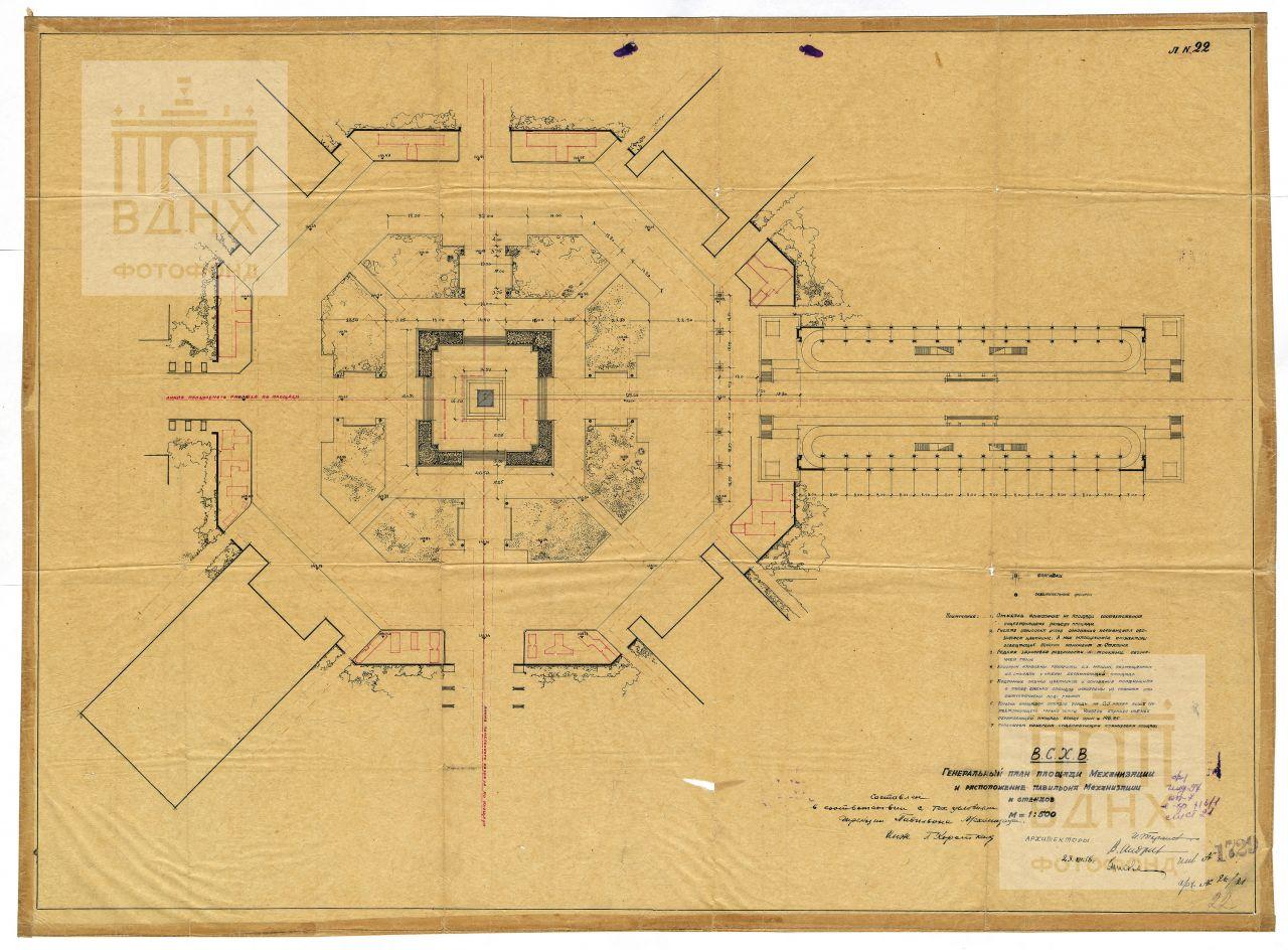 Генеральный план площади Механизации и расположение павильона Механизации и стендов