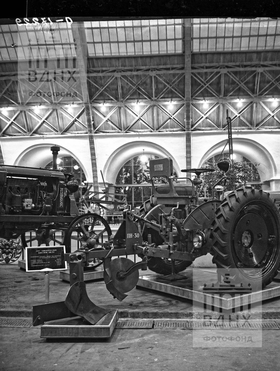 Плуг навесной ПН-30 к трактору ХШЗ-7