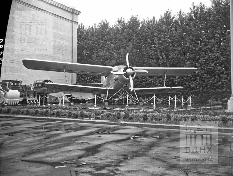 Сельско-хозяйственный самолет Ан-2