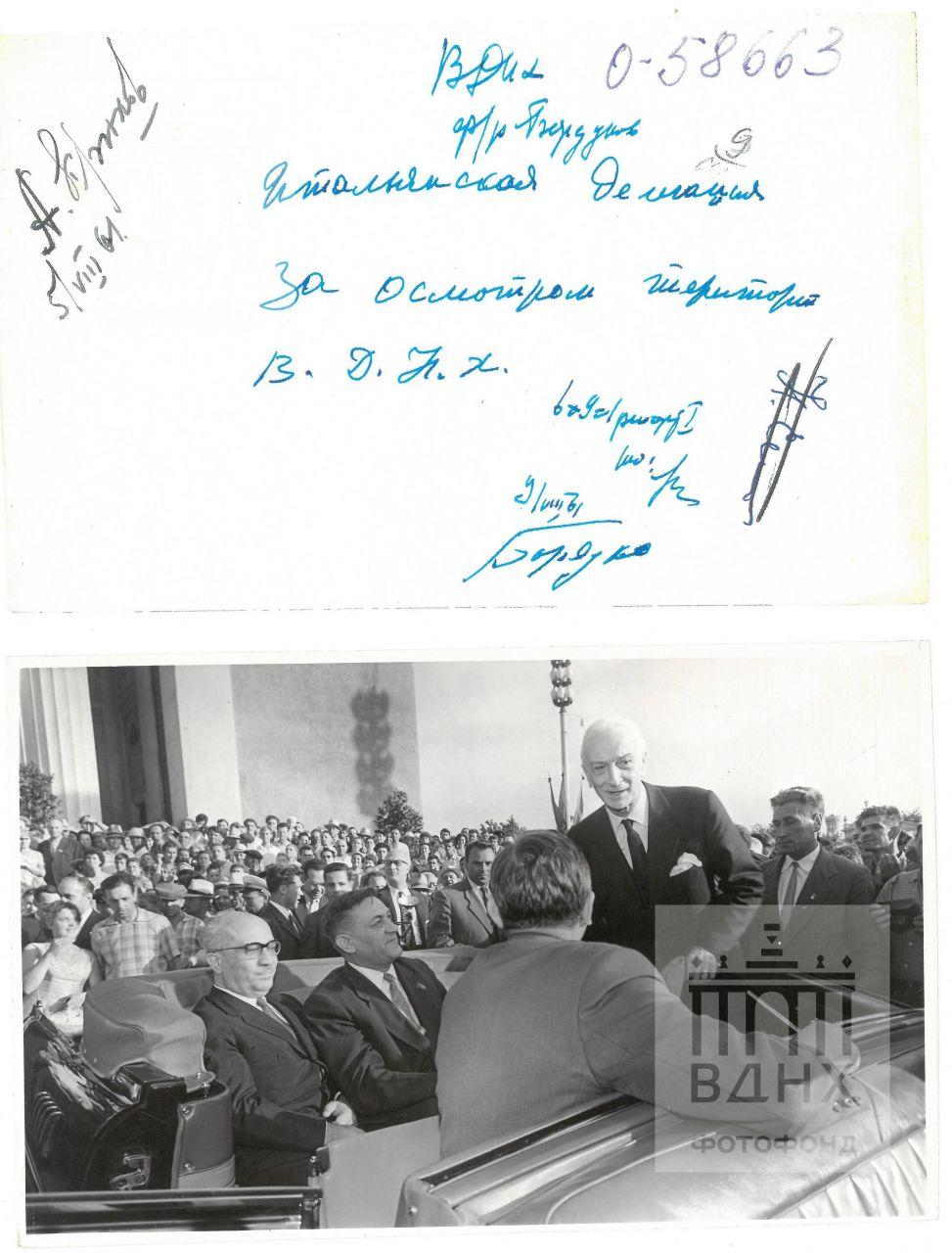 Итальянская делегация за осмотром территории