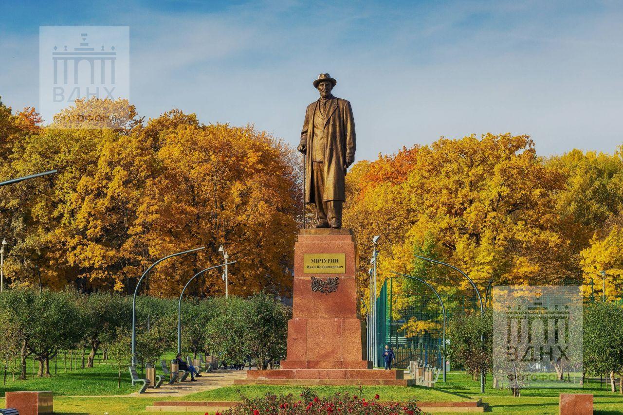 Памятник биологу и селекционеру Мичурину Ивану Владимировичу