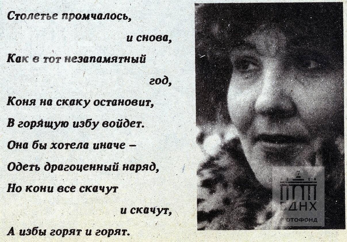 """""""Столетье началось..."""". 1991, №07"""