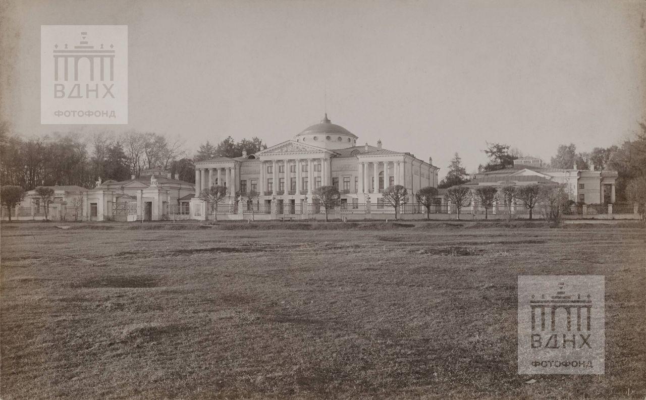 Усадьба Останкино, начало XX века