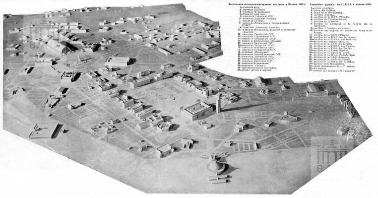 "1939. Схема из журнала ""Архитектура СССР"""