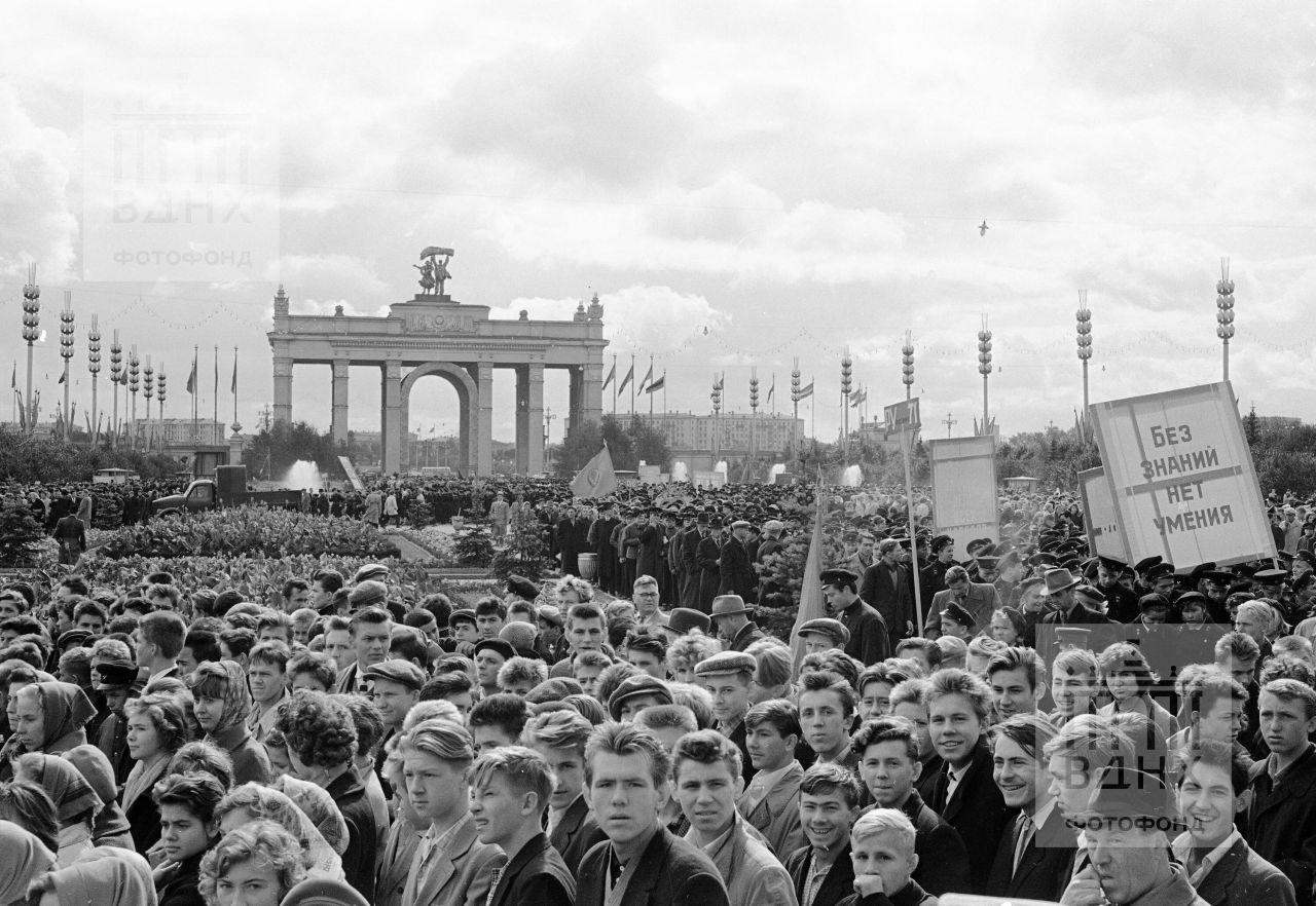 Встреча Гагарина на ВДНХ.