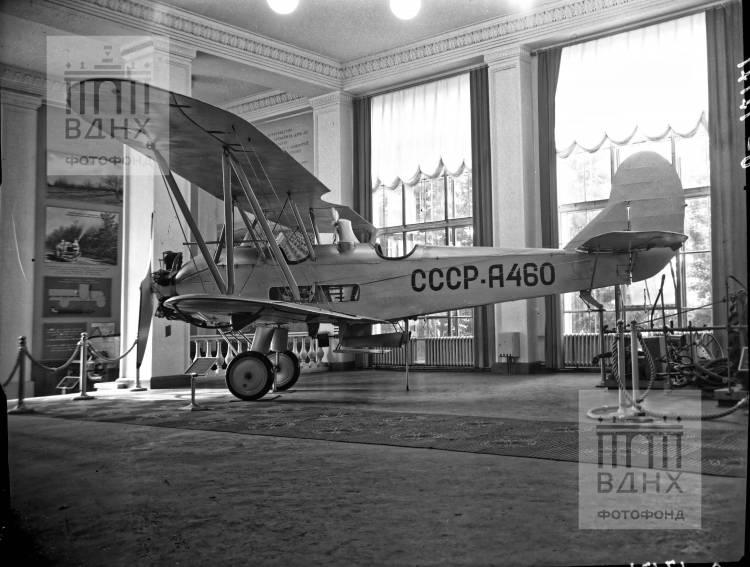Сельскохозяйственный самолет ПО-2
