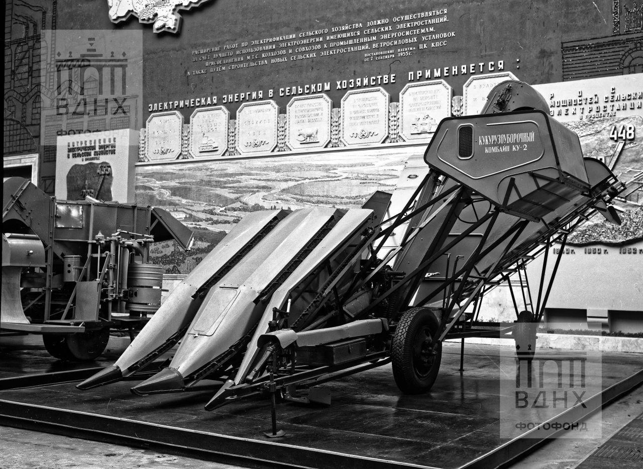 Комбайн кукурузоуборочный КУ-2